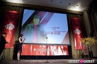 Third Annual New York Chinese Film Festival Gala Dinner #247