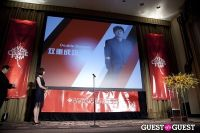 Third Annual New York Chinese Film Festival Gala Dinner #248