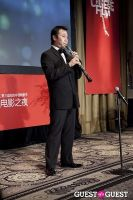 Third Annual New York Chinese Film Festival Gala Dinner #255