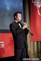 Third Annual New York Chinese Film Festival Gala Dinner #256