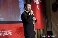 Third Annual New York Chinese Film Festival Gala Dinner #258