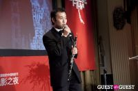 Third Annual New York Chinese Film Festival Gala Dinner #259