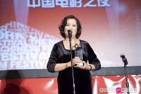 Third Annual New York Chinese Film Festival Gala Dinner #266