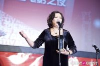 Third Annual New York Chinese Film Festival Gala Dinner #267