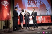 Third Annual New York Chinese Film Festival Gala Dinner #282