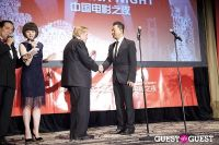 Third Annual New York Chinese Film Festival Gala Dinner #283