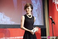 Third Annual New York Chinese Film Festival Gala Dinner #284