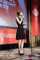 Third Annual New York Chinese Film Festival Gala Dinner #285