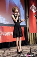 Third Annual New York Chinese Film Festival Gala Dinner #286