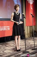 Third Annual New York Chinese Film Festival Gala Dinner #288