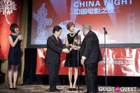 Third Annual New York Chinese Film Festival Gala Dinner #292