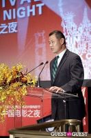 Third Annual New York Chinese Film Festival Gala Dinner #298