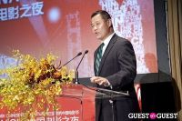 Third Annual New York Chinese Film Festival Gala Dinner #301