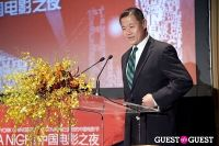 Third Annual New York Chinese Film Festival Gala Dinner #303