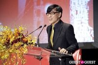 Third Annual New York Chinese Film Festival Gala Dinner #305