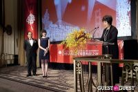 Third Annual New York Chinese Film Festival Gala Dinner #308