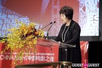 Third Annual New York Chinese Film Festival Gala Dinner #311