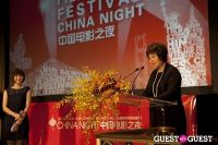 Third Annual New York Chinese Film Festival Gala Dinner #312