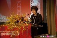 Third Annual New York Chinese Film Festival Gala Dinner #315