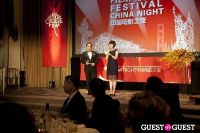Third Annual New York Chinese Film Festival Gala Dinner #316