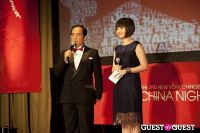 Third Annual New York Chinese Film Festival Gala Dinner #319