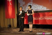 Third Annual New York Chinese Film Festival Gala Dinner #320