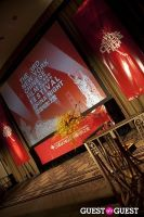 Third Annual New York Chinese Film Festival Gala Dinner #330