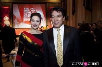 Third Annual New York Chinese Film Festival Gala Dinner #333