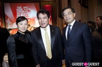 Third Annual New York Chinese Film Festival Gala Dinner #334