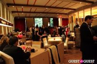 WMF 2nd Annual Hadrian Award Gala After Party #6