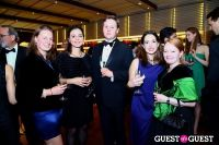 WMF 2nd Annual Hadrian Award Gala After Party #22