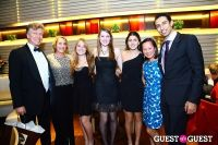 WMF 2nd Annual Hadrian Award Gala After Party #59