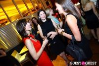 WMF 2nd Annual Hadrian Award Gala After Party #70