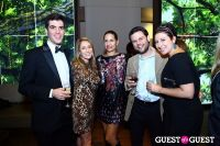WMF 2nd Annual Hadrian Award Gala After Party #77