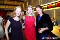 WMF 2nd Annual Hadrian Award Gala After Party #91
