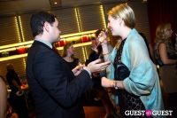 WMF 2nd Annual Hadrian Award Gala After Party #110