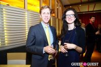 WMF 2nd Annual Hadrian Award Gala After Party #113