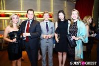 WMF 2nd Annual Hadrian Award Gala After Party #115