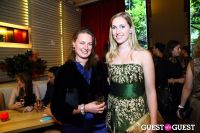 WMF 2nd Annual Hadrian Award Gala After Party #116