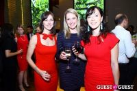 WMF 2nd Annual Hadrian Award Gala After Party #120