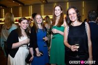 WMF 2nd Annual Hadrian Award Gala After Party #121