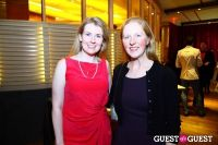 WMF 2nd Annual Hadrian Award Gala After Party #128