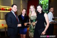 WMF 2nd Annual Hadrian Award Gala After Party #133