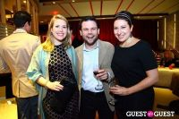 WMF 2nd Annual Hadrian Award Gala After Party #134