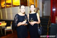 WMF 2nd Annual Hadrian Award Gala After Party #137