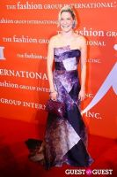 The Fashion Group International 29th Annual Night of Stars: DREAMCATCHERS #236