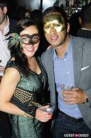 Fete de Masquerade: 'Building Blocks for Change' Birthday Ball #95