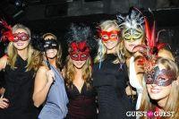 Fete de Masquerade: 'Building Blocks for Change' Birthday Ball #142