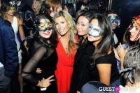 Fete de Masquerade: 'Building Blocks for Change' Birthday Ball #214