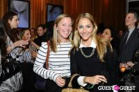 Daily Glow presents Beauty Night Out: Celebrating the Beauty Innovators of 2012 #107